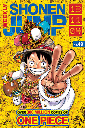 Weekly Shonen Jump: Nov  4, 2013