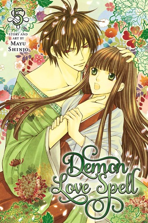 Demon Love Spell Vol. 5: Demon Love Spell, Volume 5