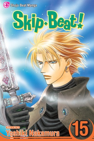 Skip•Beat! Vol. 15: Skip Beat!, Volume 15