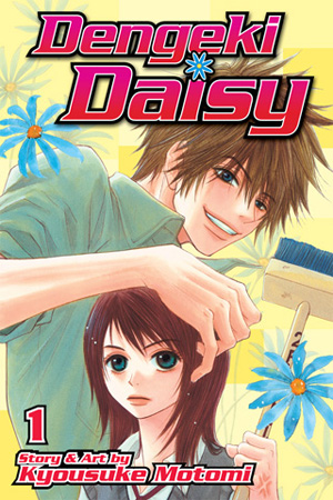 Dengeki Daisy Vol. 1: Dengeki Daisy, Volume 1