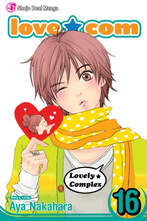 Love★Com Vol. 16: Love★Com, Volume 16