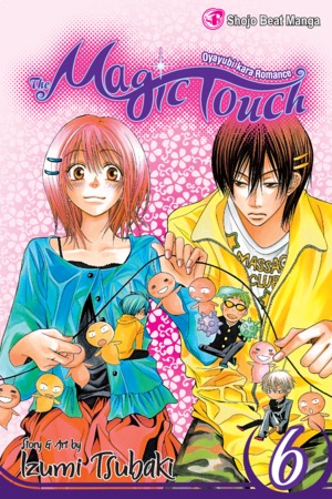 The Magic Touch Vol. 6: The Magic Touch, Volume 6