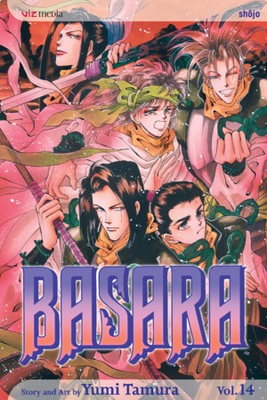 Basara Vol. 14: Basara, Volume 14