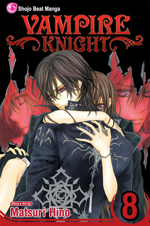 Vampire Knight Vol. 8: Vampire Knight, Volume 8