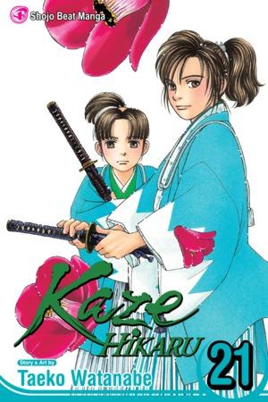 Kaze Hikaru Vol. 21: Kaze Hikaru, Volume 21