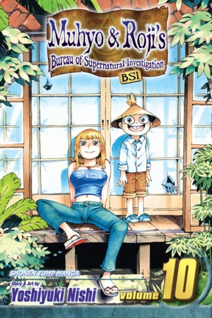 Muhyo & Roji's Bureau of Supernatural Investigation Vol. 10: Fate