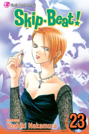 Skip•Beat! Vol. 23: Skip Beat!, Volume 23
