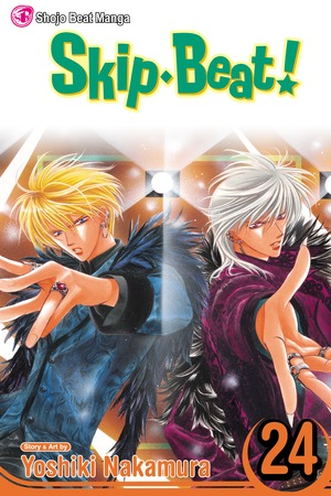 Skip•Beat! Vol. 24: Skip Beat!, Volume 24
