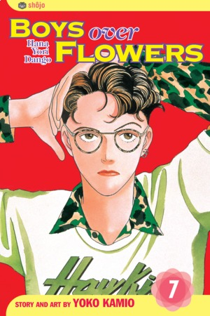 Boys Over Flowers Vol. 7: Boys Over Flowers, Volume 7