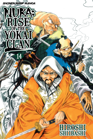 Nura: Rise of the Yokai Clan Vol. 14: To Nijo Castle