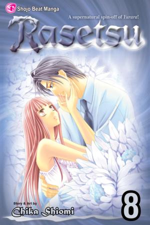 Rasetsu Vol. 8: Rasetsu, Volume 8