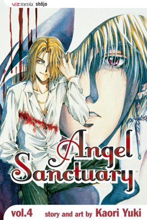 Angel Sanctuary Vol. 4: Nary An Angel/Setsuna In Hades