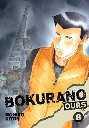 Bokurano: Ours Vol. 8: Bokurano: Ours, Volume 8