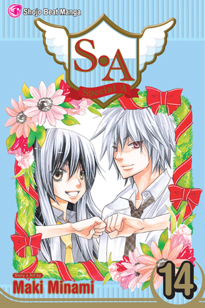 S.A: Special A Vol. 14: Special A, Volume 14