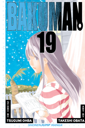 Bakuman。 Vol. 19: Decision and Joy