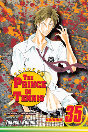 The Prince of Tennis Vol. 35: Farewell, Hyotei Academy