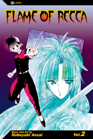 Flame of Recca, Volume 2