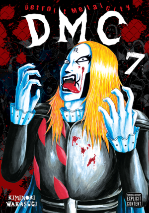 Detroit Metal City Vol. 7: Detroit Metal City, Volume 7