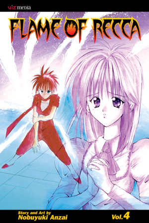 Flame of Recca, Volume 4