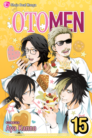 Otomen Vol. 15: Otomen, Volume 15