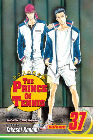 The Prince of Tennis Vol. 37: The Terror of Comic Tennis