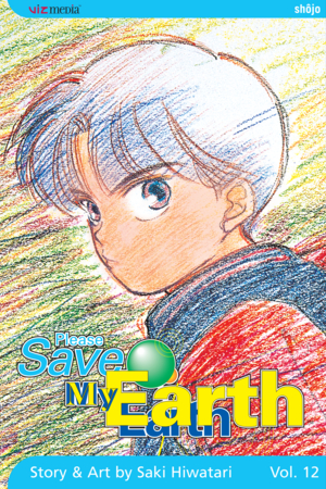 Please Save My Earth, Volume 12