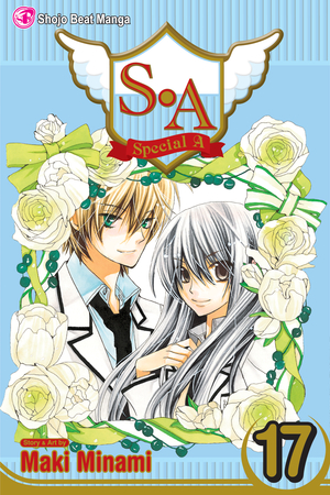 S.A: Special A Vol. 17: Special A, Volume 17
