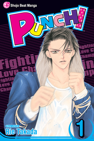 Punch! Volume 1