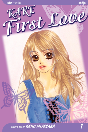 Kare First Love, Volume 1