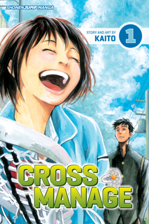 Cross Manage Vol. 1: The Search and the Lacrosse Girl
