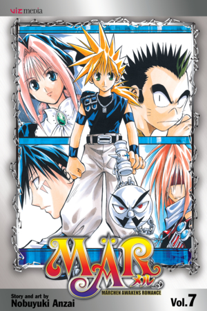 MÄR Vol. 7: MÄR, Volume 7