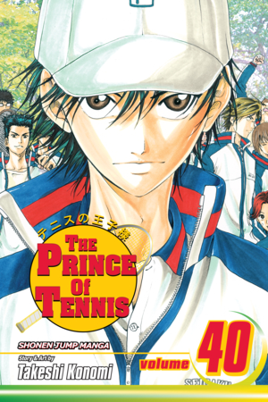 The Prince Who Forgot Tennis