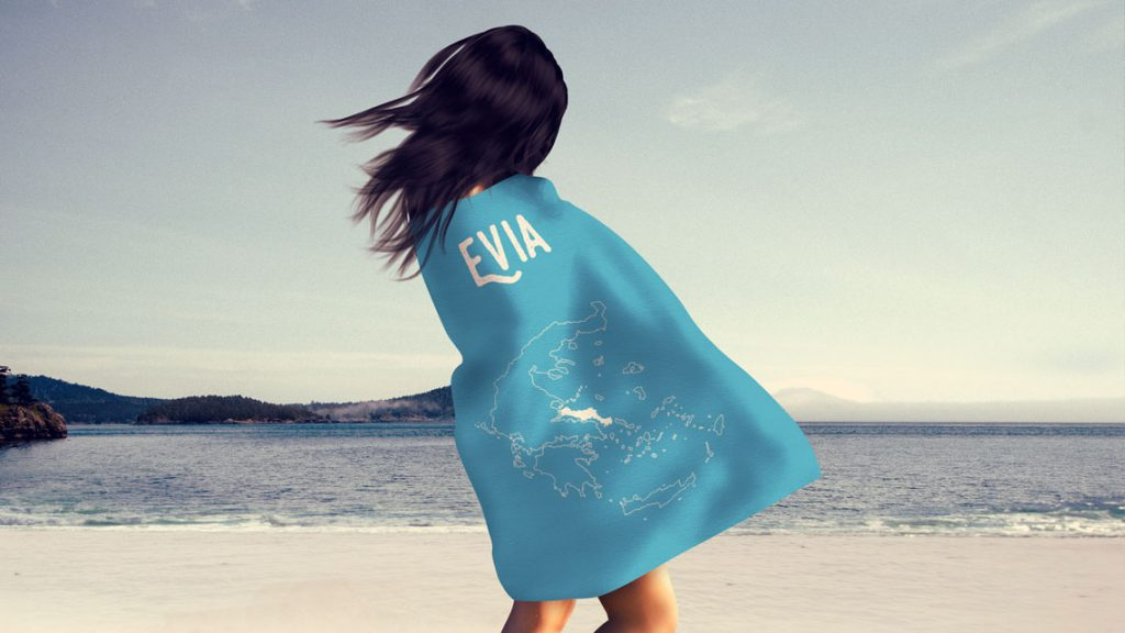 Welcome to Evia