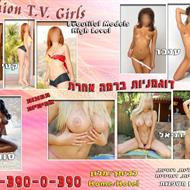 Girls FashionTV  |  | FashionTV Girls Models on another level strip, Israeli, Russian, Brazilian voodoo - Sexuality home / hotel