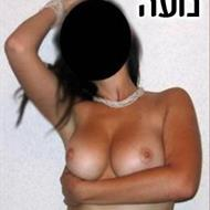 Holon!! (World 100)  |  | All images of girls are 100% real!!! Taken by Marctsks tremendous undertaking!!! • full sex and oral pampering ... • wet and maddening .. • Body massage • dream .. BDSM and domination games. • showers. • full discretion. • free parking. • Needed a girl to work. possible exceptions: anal, prostate, oral, out, licking the feet, licking Analimagshmt all types of fantasies. open 24 hours 7 days a week. more: