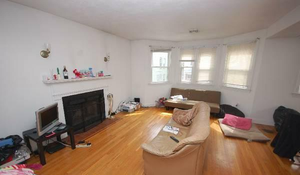Ref #: 8775 - Bynner St Boston/Jamaica Plain, MA