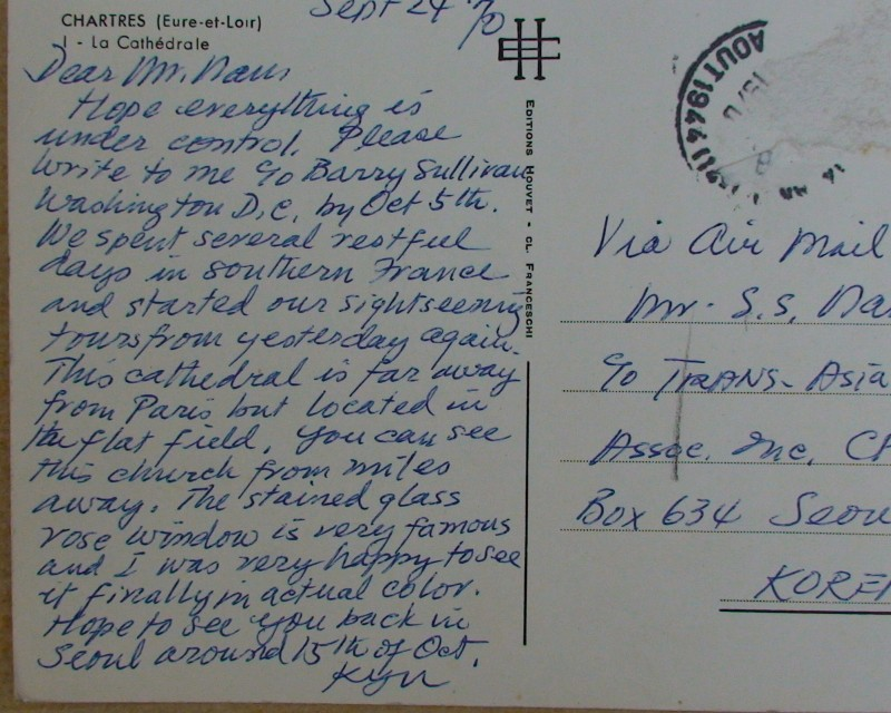 Sep1970-PostcardfromPrinceLee-to-Mr