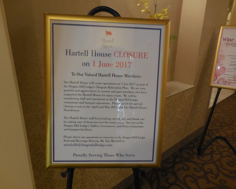 Hartell House Closure on 1 June 2017