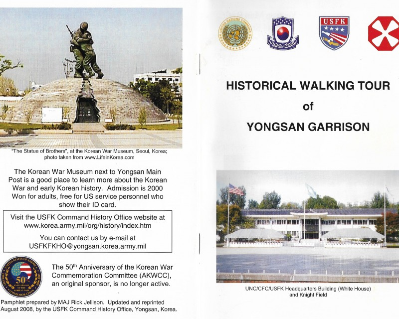 Historical Walking Tour of Yongsan Garrison