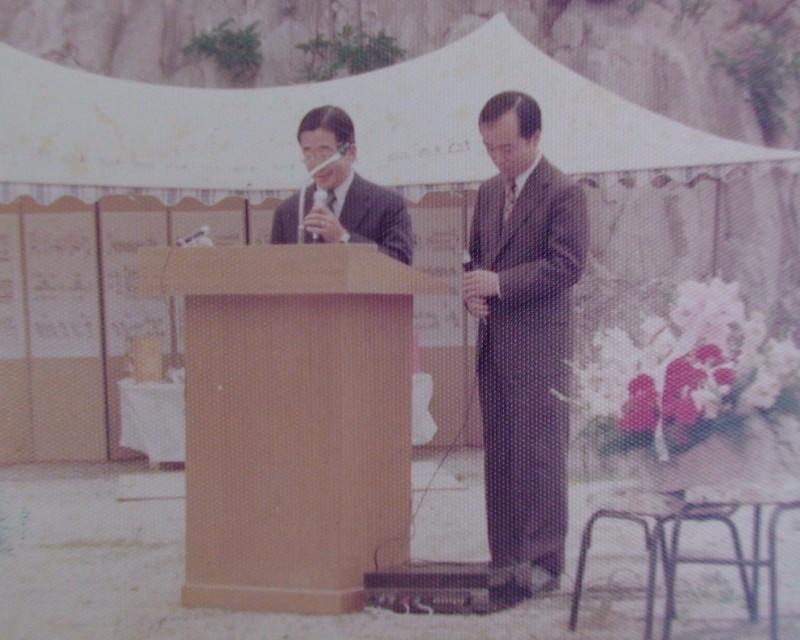 5thMay1975_PrinceLee_KyuLee_GroundBceremony_germanEmbassResidency