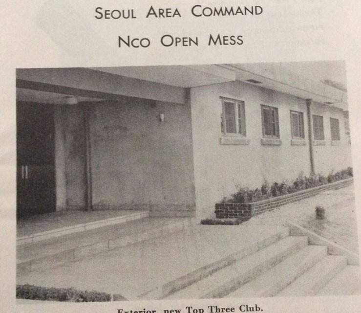 NCO-PaulBlack-1958-01-