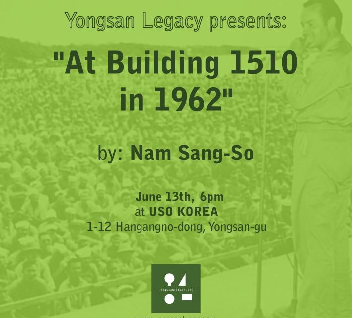 02Talk-Yongsanlegacy
