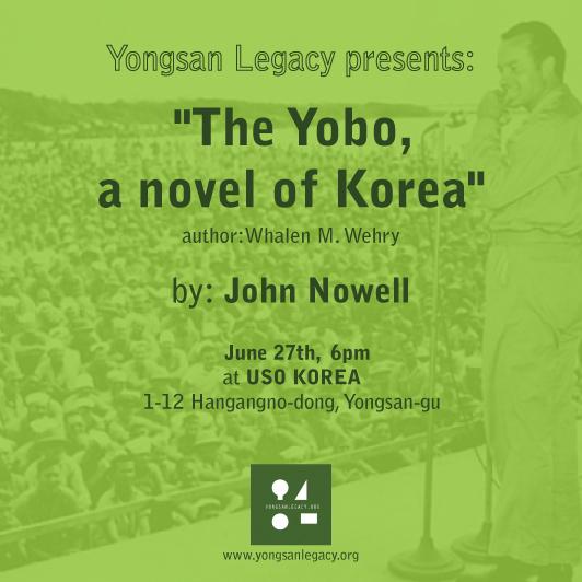 03Talk-Yongsanlegacy