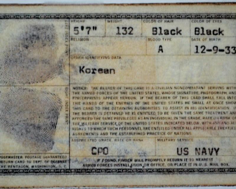 MrNamSangSo-USADepdefense-IdentityBACK_yongsan-low