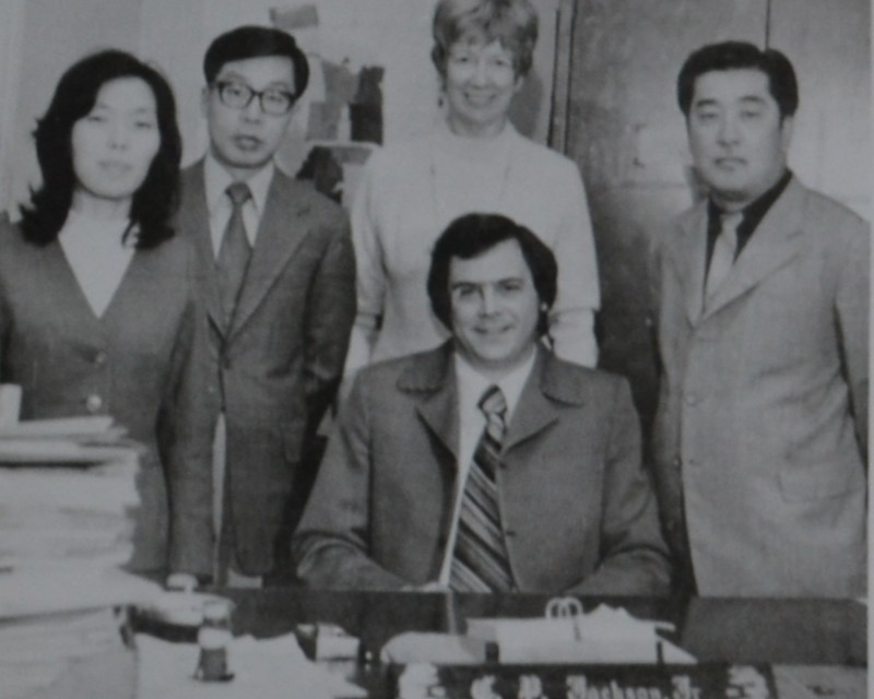 1973_MrYU&colleagues-WorkManagementBranch-Eng