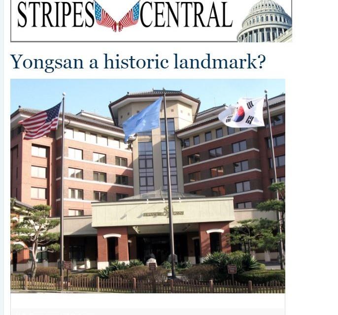 yongsanAhistoricalLandmark
