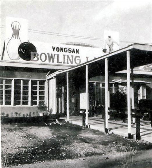 JohnStenberg_bowling-AdjacentKnightField1968