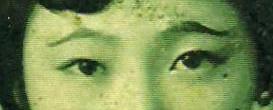 Marie-Eyes_1959
