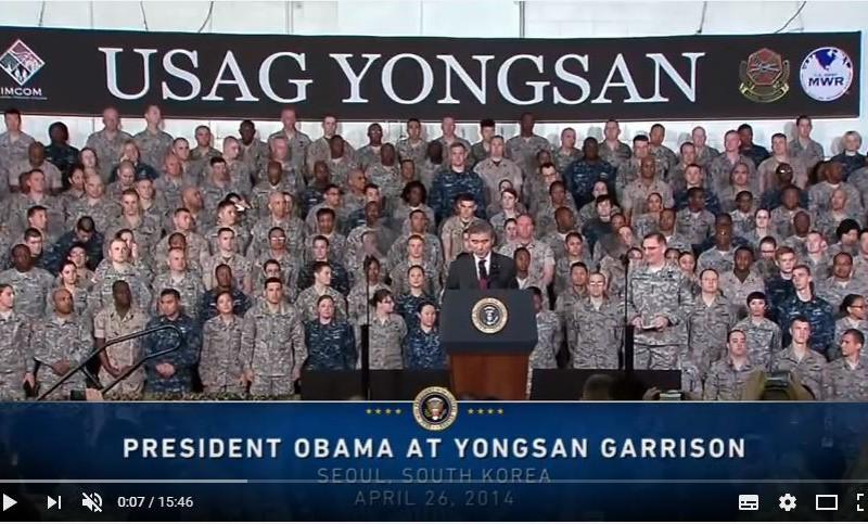 2014April26_ObamaVisitsYongsanGarrison