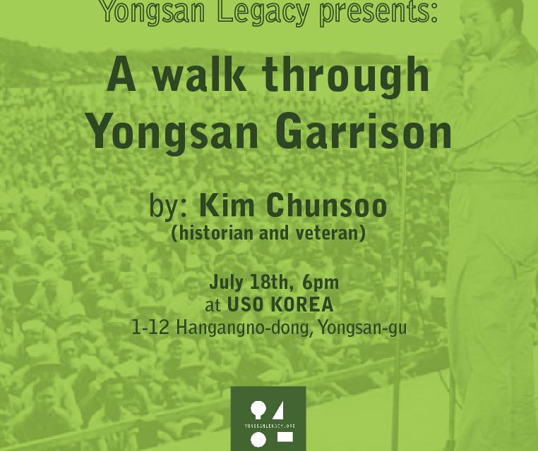 0Talk-Yongsanlegacy